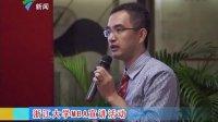 广东电视台新闻频道:浙江大学MBA全国招生巡讲会广州站报道