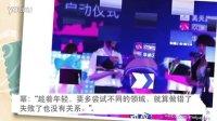 【原创】《中国女孩》拍摄启动 杨幂首当制作人