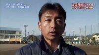 当年内田笃人的高中球队,因预选赛被无情淘汰,未能挺进国立竞技场