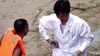 五一瓷都德化县城小男孩溺水打捞全过程