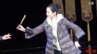 20131207王君安天津大剧院《玉蜻蜓》走台