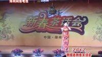 新绛县2012新春茶话会文艺演出绛州蒲剧团:清凌凌的水蓝盈盈的天