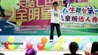 少儿街舞武汉舞蹈培训少儿班街舞学员-李轩宇