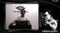 PS零基础视频教程-第2节 认识界面-51RGB