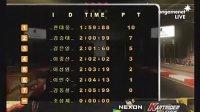 20120216韩国第15届NEXON卡丁车联赛第一轮小组赛B组
