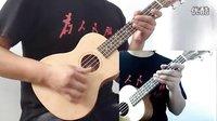 尤克里里自学入门教程 第3课 拨弦方法