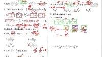 信阳市羊山中学八年级数学下册  分式的乘除  黄冈100分 P7-P8