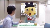 電子寵物宣傳大使 ふなっしー 船梨精 宣傳短片2 想當店員篇 中文字幕