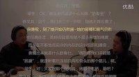 【国学堂11小时完整版】 梁冬对话徐文兵: 《黄帝内经 上古天真论篇》