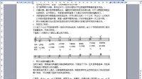钢琴即兴伴奏视频教程1-1用大调的主音伴奏