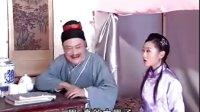 潮汕小品-李老三生鬼仔 (第六集)