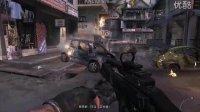 文化部使命召唤8:现代战争3游戏流程解说第3期