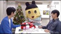 電子寵物宣傳大使 ふなっしー 船梨精 宣傳短片3 聖誕作戰篇 中文字幕