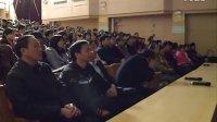 2011下学期湖南大众传媒学院校园电视台新闻部第七期成品