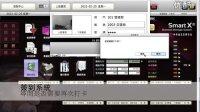 Mac 進銷存 - 神機妙算6.0 - 簽到系統