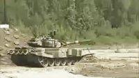T90坦克 超级棒
