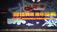 舞佳舞一周年庆典北京the sol表演
