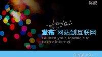 00.课程介绍.《Joomla 1.5 发布网站到互联网:宁皓网》