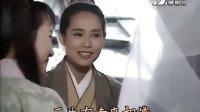 【素旖羅紗】新白翻唱--06.互報家門