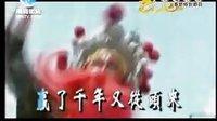 潮音潮韵【庆新春潮语特别节目】09:潮語歌曲〖英歌舞曲〗