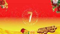 2014年新年恭喜祝贺喜庆大气片头(BluffTitler作品)