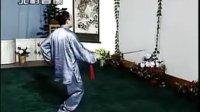李德印56式杨式太极剑教学(上)范雪萍