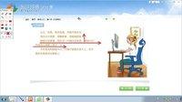 五笔打字教程2.学习五笔要用到的软件安装与使用