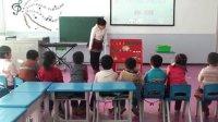 红光农场幼儿园优质课视频中班《果蔬总动员》教师:贾思聪