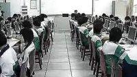《算法与程序设计》   2010年广东高中数学优质课评比暨观摩_01
