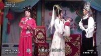 闽南芗剧:白蛇传(下)