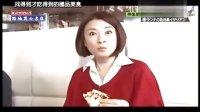 日本综艺 找得到才吃得到的极品美食 2013-12-21