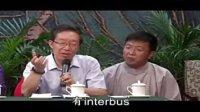 唐山企业家论坛答问三