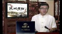 尤溪电视台沈城夜话第1集——《地灵人杰话朱熹》