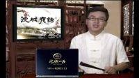 尤溪电视台沈城夜话第2集——《文山公山毓贤哲》