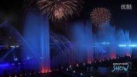 法国国际水秀之中国上海世博会-开幕式