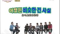 中字【综艺】20111224 MBC 周刊偶像 嘉宾:Infinite