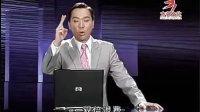 杜云生—赚大钱靠行销-秘法篇3