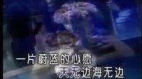 杨钰莹经典歌曲合集