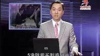 杜云生—赚大钱靠行销-秘法篇2
