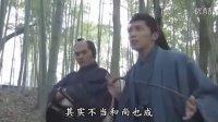 [日史译组] 向阳之树 01 雄狮年少