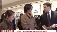 武汉电视台文体频道-新娱乐在线_20120218
