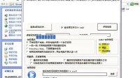 电子书转换视频(1)_软件类案例讲解
