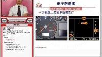 汽车维修视频教程 汽车 防盗 电脑 匹配编程