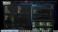 [20140101]电竞世界875期DOTA2版新年DOTA2首次互动