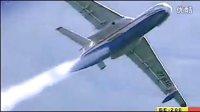 俄罗斯水陆两栖飞机Be-200