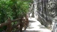 石林·竹海行