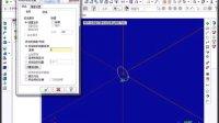 金鹰教程 (超清版) Mastercam X4 15.平面视角4