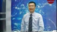柳青:如何搞好企业培训管理 (4)