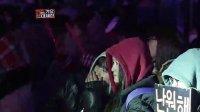 [LIVE现场] A Pink - Hush(121231 MBC Gayo Daejun)
