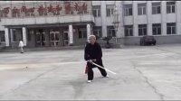 高介河演练传统吴式太极剑64式